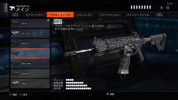 Call of Duty®: Black Ops III_20151107233343