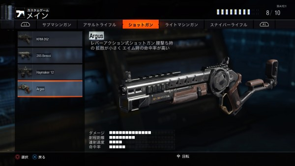 Call of Duty®: Black Ops III_20151107233432