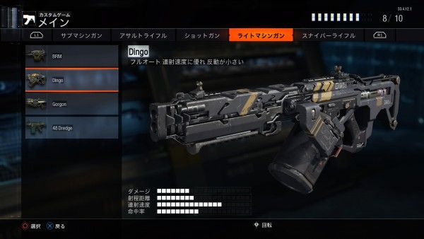 Call of Duty®: Black Ops III_20151107233445