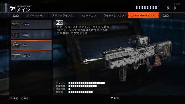 Call of Duty®: Black Ops III_20151107233519
