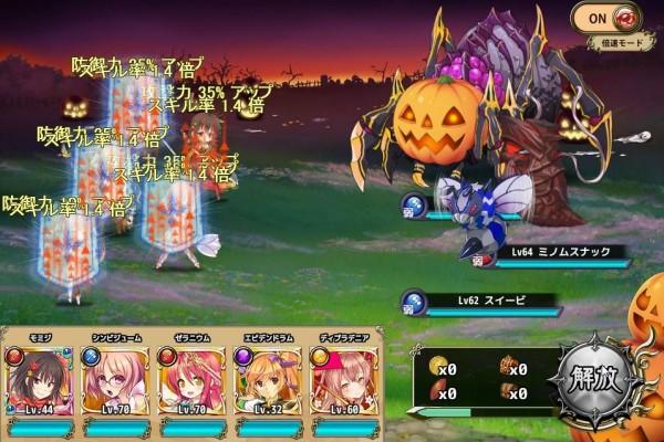 flower-knight-girl-hensei (4)