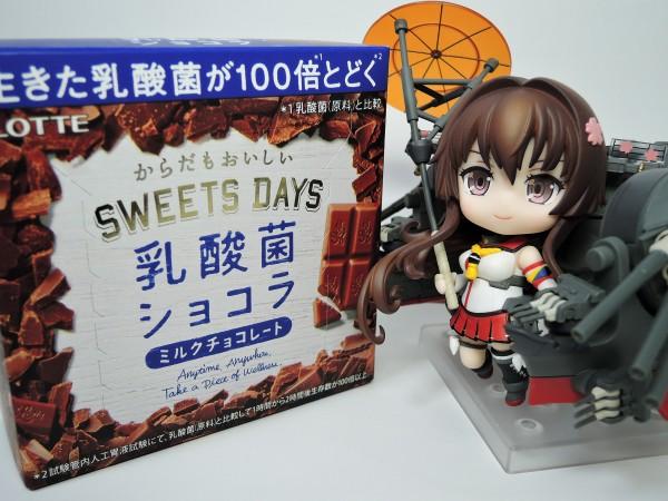 lotte-nyusankin-chocolat (2)