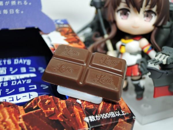 lotte-nyusankin-chocolat (22)