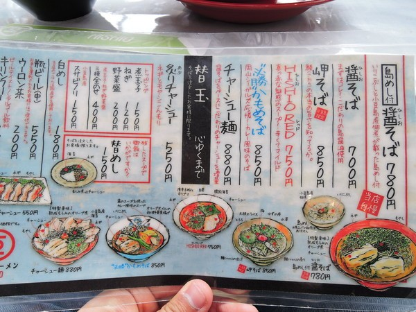 shodoshima-rahmen-hishio (19)
