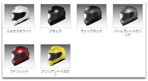 z-7-color