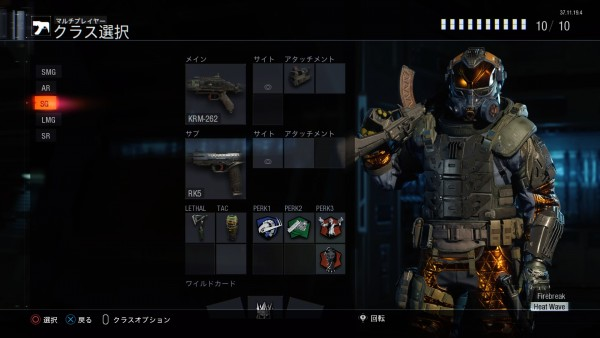 Call of Duty®: Black Ops III_20151127052007