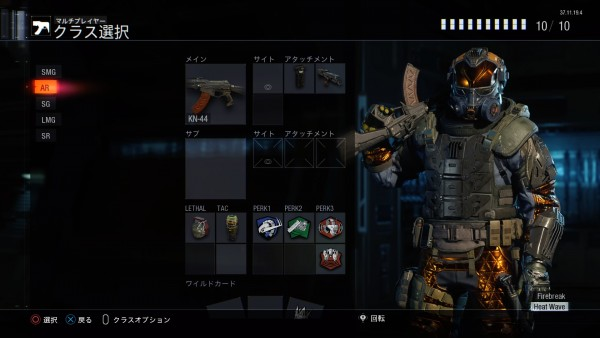Call of Duty®: Black Ops III_20151127051727