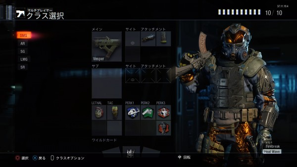 Call of Duty®: Black Ops III_20151127051718