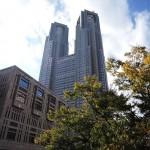 【新宿観光:都庁の無料展望台レビュー】確かに眺めは綺麗でしたがちょっとだけ言わせて
