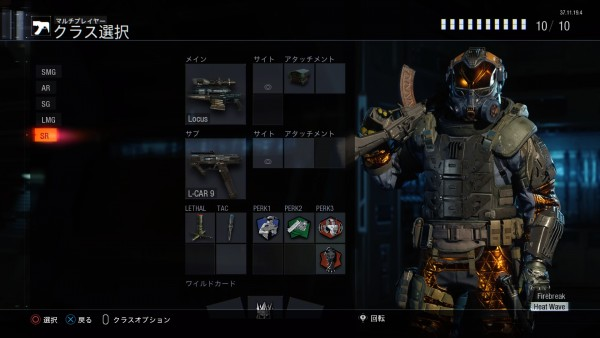 Call of Duty®: Black Ops III_20151127052024