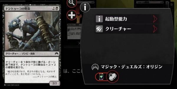 common-magic-duels (6)