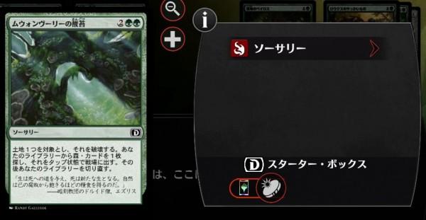 common-magic-duels (7)