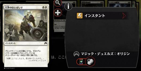 common-magic-duels (8)