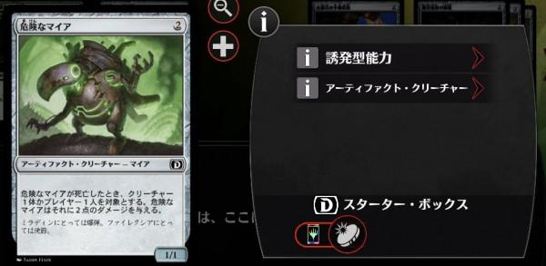 common-magic-duels (9)