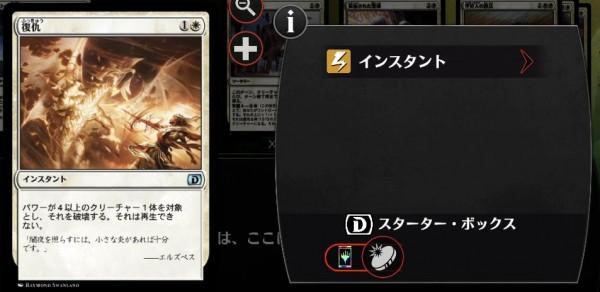 uncommon-magic-duels (1)