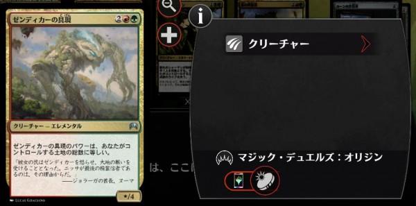 uncommon-magic-duels (14)