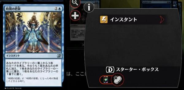 uncommon-magic-duels (2)