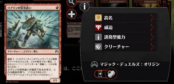 uncommon-magic-duels (7)