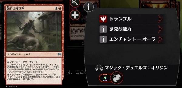 uncommon-magic-duels (8)