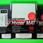 【MTG用おすすめカードスリーブ「ハイパーマット」】ザラザラ加工が最高!まとめ買いしたった
