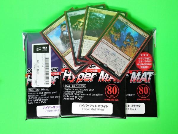 hyper-mat (12)