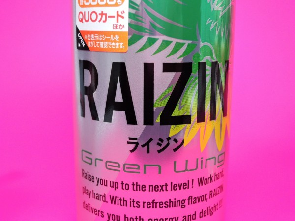 raizin-green-wing (2)