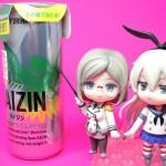 【エナジードリンク「RAIZIN」Green-Wing飲んでみた】赤よりも飲み口まったりラムネな印象
