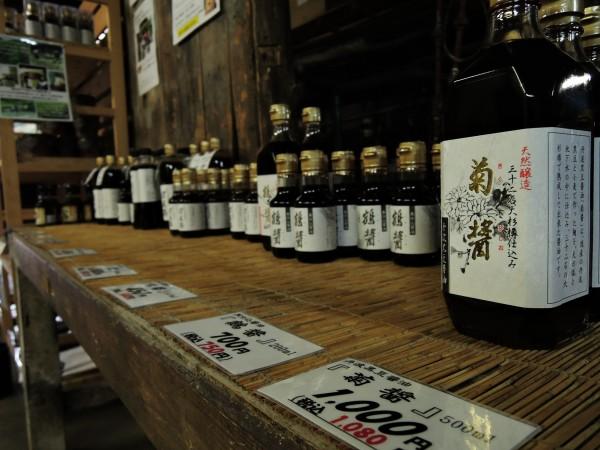 yamakuro (9)