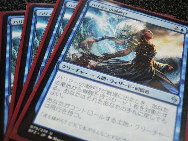 blue-white-awakening-control (3)