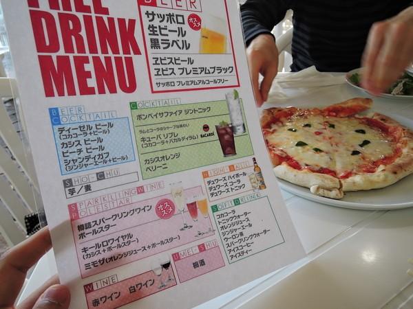 kawaramachi-flag-beer-garden (20)