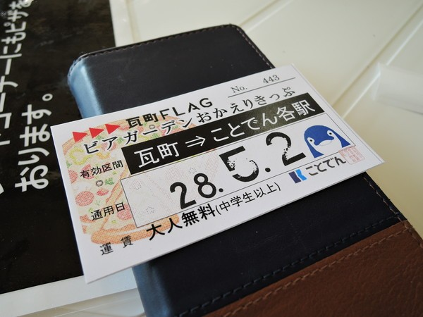 kawaramachi-flag-beer-garden (23)