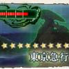 速報!新海域サーモン海域「東京急行」-艦これ5-4攻略