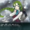 【艦これ】2-5攻略・「沖ノ島沖戦闘哨戒」の重巡・航巡・雷巡によるルート固定編成を試してみた